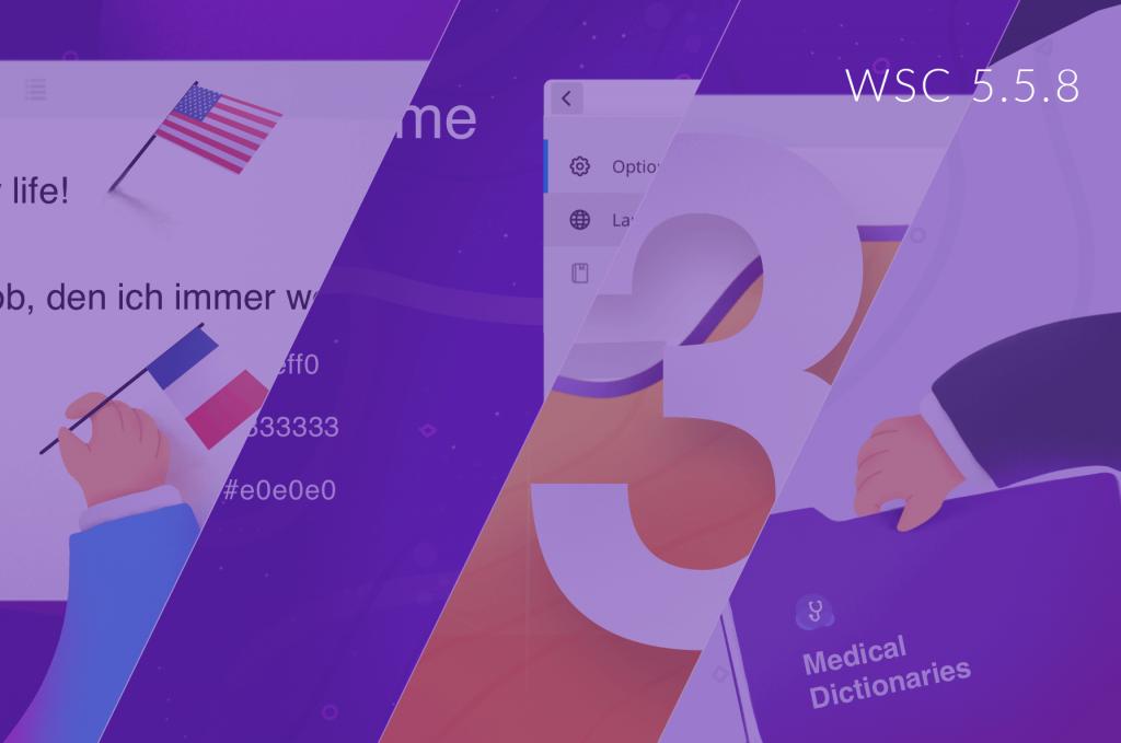 The new WebSpellChecker v.5.5.8 is finally here!